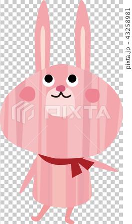 Pink bunny girl 43258981