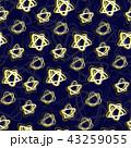 Seamless pattern with night star sky dark blue 43259055