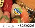 寿司 すし ありがとうの写真 43259226