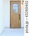 モデルハウスのお洒落な玄関ドア 43260402
