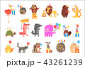 動物 バースデー 誕生日のイラスト 43261239