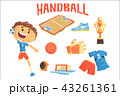 Boy Handball Player, Kids Future Dream Professional Sportive Career Illustration With Related To 43261361