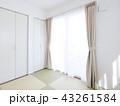 モデルハウスの1階和室 43261584