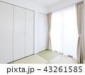 モデルハウスの1階和室 43261585