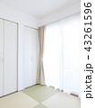 モデルハウスの1階和室 43261596