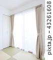 モデルハウスの1階和室 43261608
