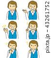 人物 女性 OL 事務員 6種類の仕草やポーズ セット 43261752