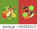 クッキング 料理 調理のイラスト 43262013