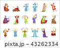 魔術師 お話 物語のイラスト 43262334