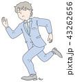 走る ビジネスマン 男性のイラスト 43262656