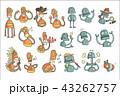 ロボット アンドロイド キャラクターのイラスト 43262757