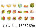 ご飯 食 料理のイラスト 43262890