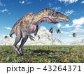 恐竜 爬虫類 動物のイラスト 43264371