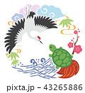 鶴 亀 フレームのイラスト 43265886