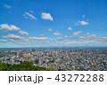 札幌の街並 43272288