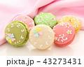 マカロン スイーツ 洋菓子の写真 43273431
