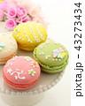 マカロン スイーツ 洋菓子の写真 43273434