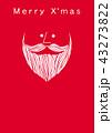 クリスマス サンタクロース クリスマスカードのイラスト 43273822
