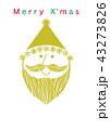 クリスマス サンタクロース クリスマスカードのイラスト 43273826