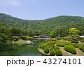栗林公園 日本庭園 庭園の写真 43274101
