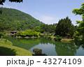 栗林公園 日本庭園 庭園の写真 43274109