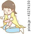 甲状腺機能低下症の女性 43274150
