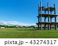 三内丸山遺跡 遺跡 三内丸山の写真 43274317