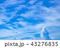 青空 雲 空の写真 43276835