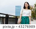 女性 笑顔 オフィスカジュアルの写真 43276989