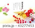 年賀状 謹賀新年 水引のイラスト 43277453