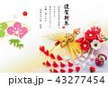 年賀状 謹賀新年 水引のイラスト 43277454