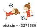 サッカーをする女性 43279680