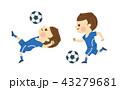 サッカーをする男性 43279681