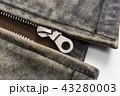 ファスナー ジッパー 43280003