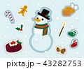 クリスマスカード 文字無し 43282753