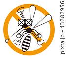 蚊のイラスト 43282956