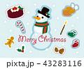 クリスマス スノーマン 冬のイラスト 43283116