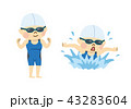 水泳をする女性 43283604