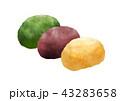 おはぎ 牡丹餅 三色おはぎのイラスト 43283658