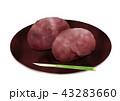 おはぎ 牡丹餅 和菓子のイラスト 43283660