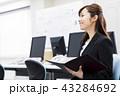 ビジネス オフィス 女性の写真 43284692
