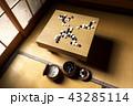 ゲーム 囲碁 碁盤の写真 43285114