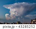 ゲリラ豪雨 雷雨 雨雲の写真 43285252