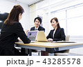 ビジネス 会議 ビジネスマンの写真 43285578