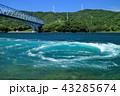 日本三大急潮の一つ! 黒之瀬戸の渦潮と黒之瀬戸大橋 43285674