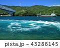 黒之瀬戸大橋 うず潮と船 43286145