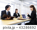 会議 チーム ビジネスマンの写真 43286692