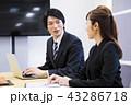 ビジネス 会議 ビジネスマンの写真 43286718