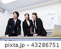 ビジネス 会議 チームの写真 43286751