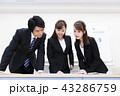 ビジネス 会議 チームの写真 43286759